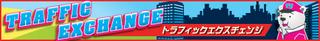 traffic-exchange.tv